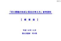 20061023-1i〓??Эj.jpg