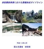 20070219isj.jpg