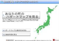 20070429isj.JPG