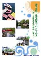 20070716isj-2.jpg